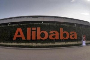 Alibaba planning to enter the Indian market this year