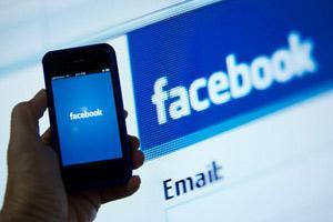 Facebook acquires Finnish company Pryte