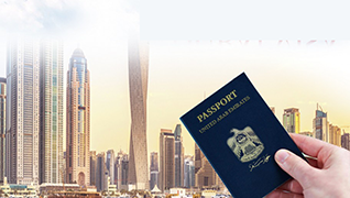 How to get a job in Dubai on visit visa?