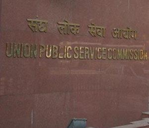 Two more attempts for Civil Services aspirants from this year