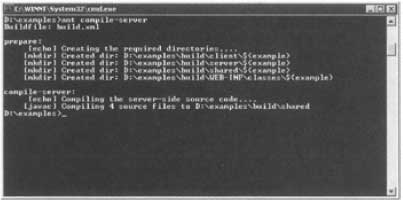 The Output of the ant Compile-Server Command