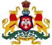 District Court Bengaluru Vacancy 2019