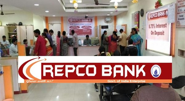 Image result for REPCO BANK CAREERS 2019 - APPLY FOR 04 OFFICER ON SPECIAL DUTY (INSPECTION) VACANCIES