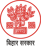 PHED Notification 2018