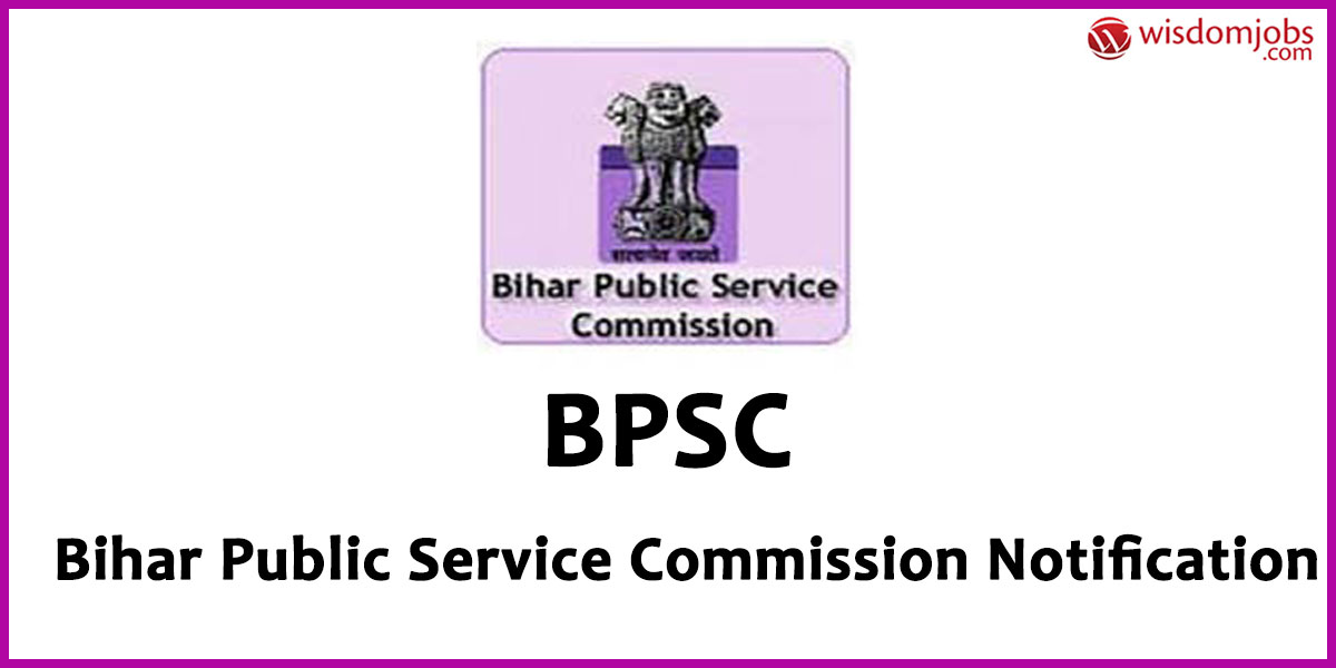 Bihar BPSC Combined 64th Mains Exam Schedule, Admit Card