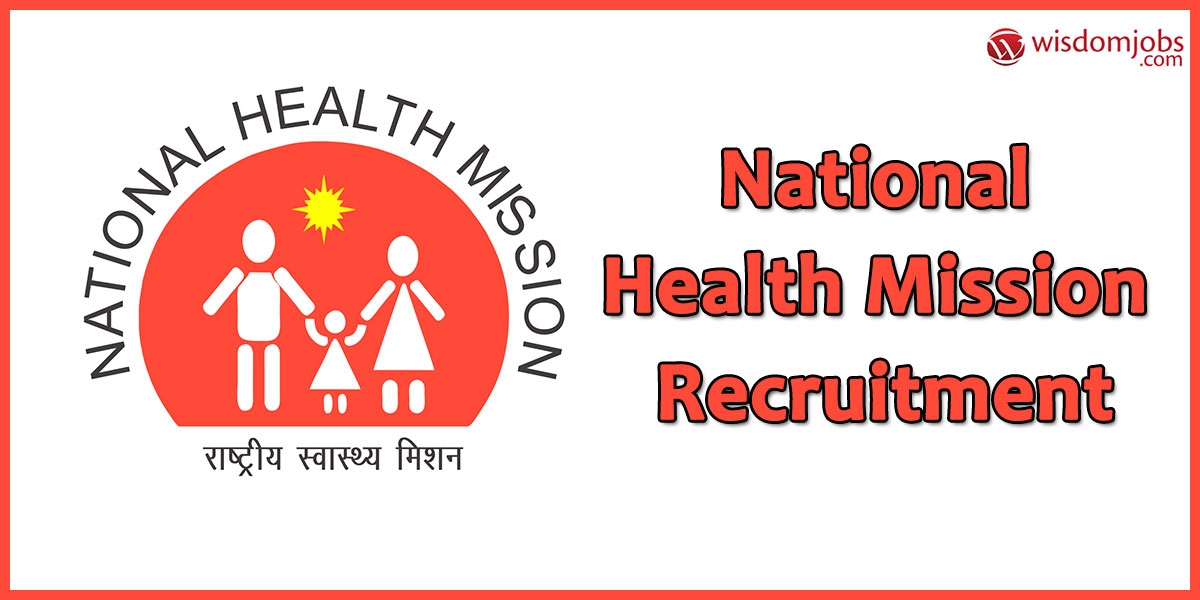 National Health Mission (NHM UP)