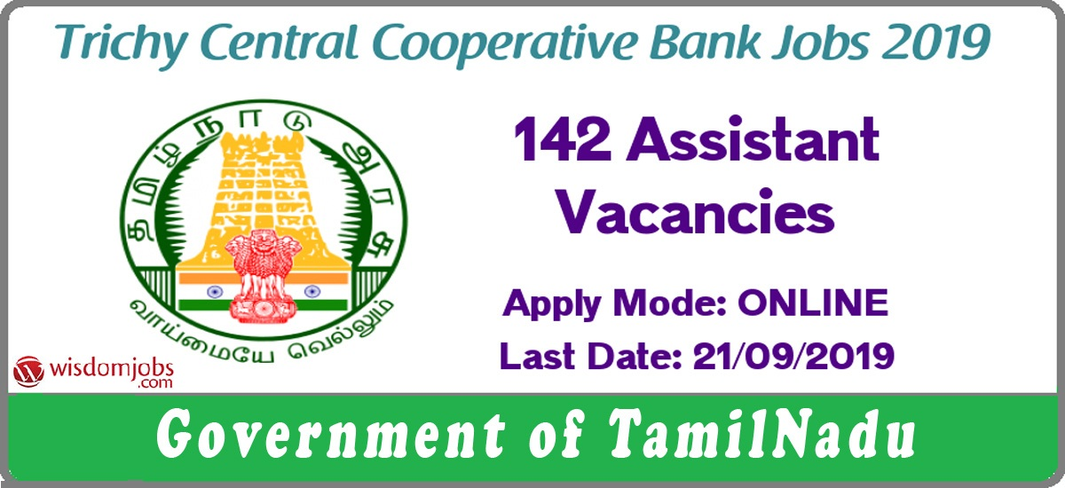 Trichy Central Cooperative Bank