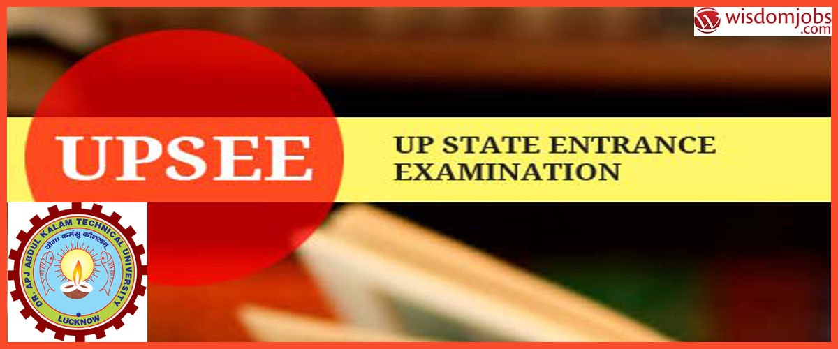 UP State Entrance Examination